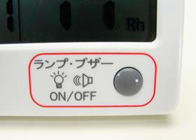 熱中症予防目安計CR-1200